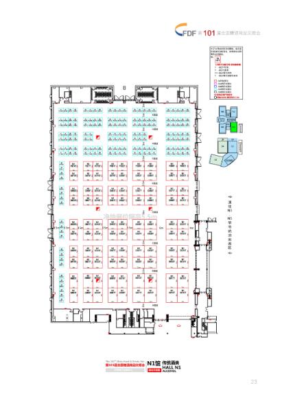 会展中心平面图N2号馆
